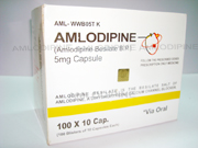 Amlodopine-Besilate